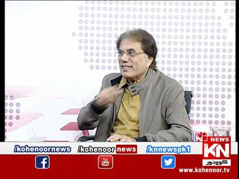 Kohenoor@9 01 March 2020 | Kohenoor News Pakistan
