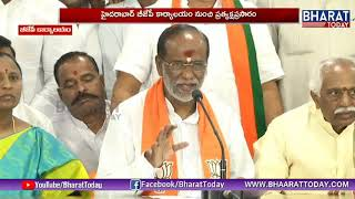 BJP Leader K.Laxman Live Speech @ BJP Office