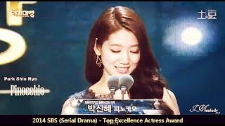 Park Shin Hye - Top Excellence Actress (Serial Drama) at SBS Drama Awards 2014