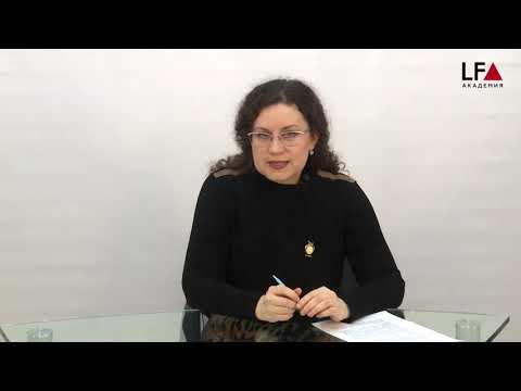 Жилищные права: понятие и система   А.Е. Тарасова