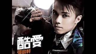 Hurt so bad 张敬轩 w lyrics