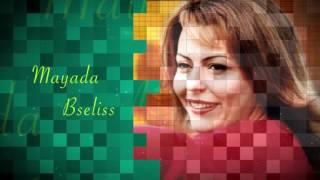 تحميل و استماع Mayada Bsilis - Hanin (Official Audio) | ميادة بسيليس - حنين MP3