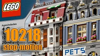 Lego 10218 анимация (stop-motion)