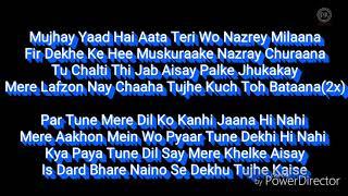 ek samay mein toh tere dil se juda tha original song lyrics
