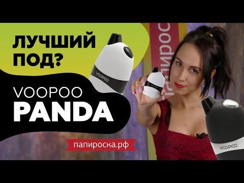 VOOPOO Panda - набор - видео 1