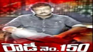 Mega Fans Fire On Ram Gopal Varma Tweets