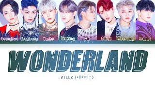 ATEEZ WONDERLAND Lyrics (에이티즈 WONDERLAND 가사) [Color Coded LyricsHanRomEng]