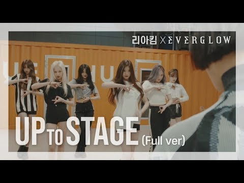 [UP TO STAGE] 리아킴 X 에버글로우 (Full Ver)