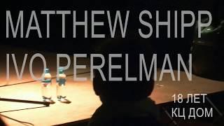 Matthew Shipp / Ivo Perelman - DOM 22/V-2017 set One