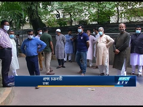 মনোনয়ন ফরম বিক্রি ও জমা দেয়ার শেষ দিনে মুখরিত আ'লীগ সভাপতির রাজনৈতিক কার্যালয় | ETV News