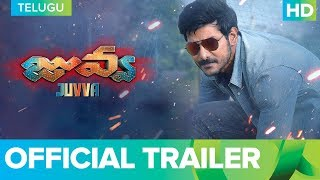 Juvva - Official Trailer   Exclusive Digital Premiere On 29th March On Eros Now