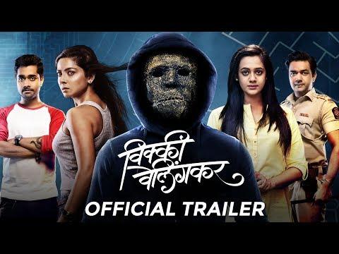 Vicky Velingkar Movie Picture