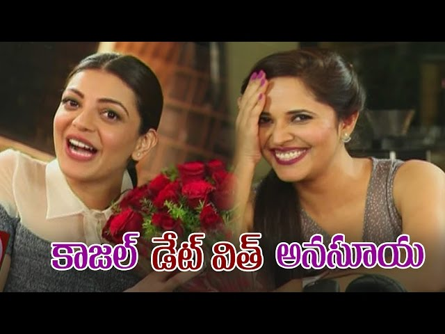 Kajal Aggarwal at Date With Anasuya – Full Episode – 29th January 2017