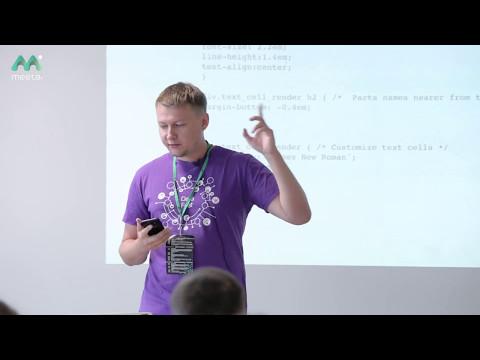 Базовые принципы машинного обучения на примере линейной и логистической регрессии (Павел Нестеров)