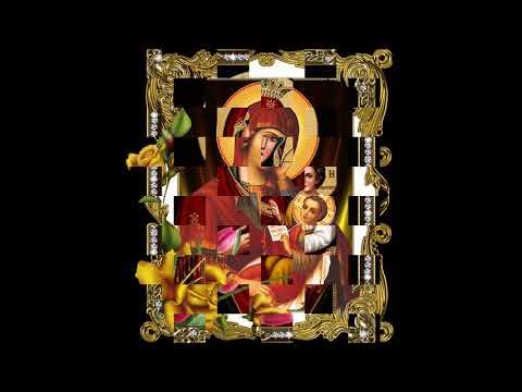 Молитвы золотого века