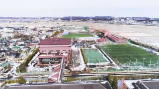 仙台育英学園多賀城校舎をドローン撮影PVでご紹介します