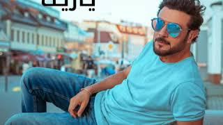 تحميل اغاني مجانا Majid almohandis... Yareet ماجد المهندس _ ياريت