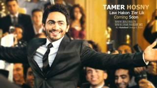 مازيكا Tamer Hosny - Sweet Melody / تامر حسني - سويت ميلودي تحميل MP3