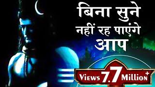 जीवन संवार देगा ये शिवजी का भजन / देखते रह जाओगे / Sawan Shiv Bhajan - 2018 / Saurav-Madhukar - Download this Video in MP3, M4A, WEBM, MP4, 3GP