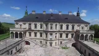 Підгорецький замок – палац, який поєднує красу та міць віків