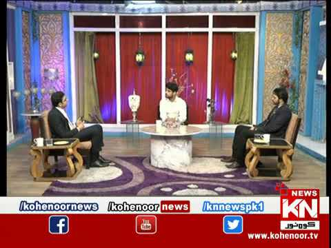 Good Morning 07 April 2020 | Kohenoor News Pakistan