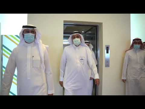 مركز متخصّص لتأهيل المرأة السعوديّة للعمل بالمدن الصناعيّة.. من