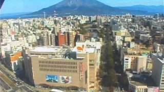 鹿児島市PRビデオおでかけスポット(1) 動画キャプチャー