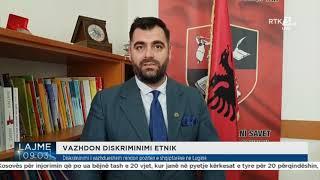 RTK3 Lajmet e orës 00:00 18.06.2021