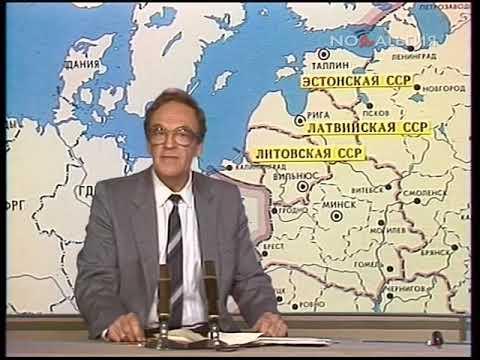 48 лет назад восстановлена Советская власть в Прибалтике 21.07.1988