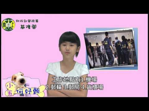 基隆關人氣主播王  到臉書按讚支持你心目中的人氣主播喔!!