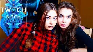 Топ Моменты Twitch | Братишкин и СМН | Сердца за Любовь Стримерская Версия | Насколько Плох Твич