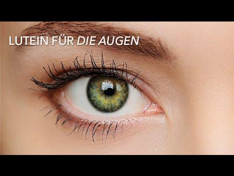 Эй-пи-ви для восстановления зрения