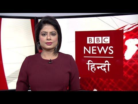 BBC News Hindi