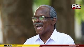 24 news live malayalam cabinet - मुफ्त ऑनलाइन