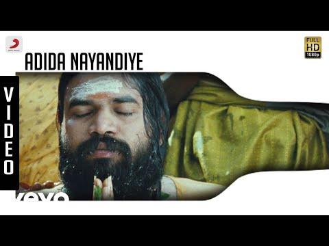 Adida! Nayaandiya