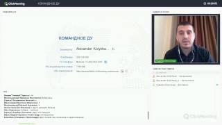 ДУ от 21 марта 2017 Александр Кудымов