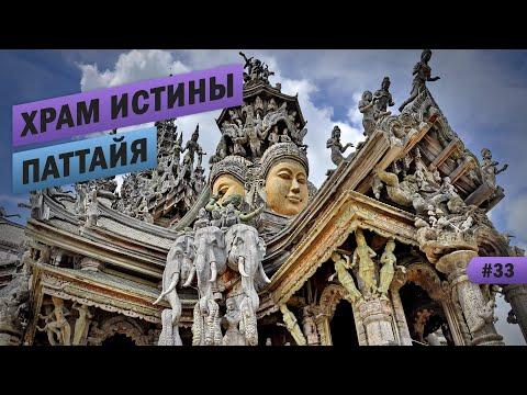 Украшение храма к праздникам