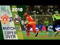 Lahore Qalandars vs Islamabad United | Super Over | Islamabad Won | HBL PSL 2018