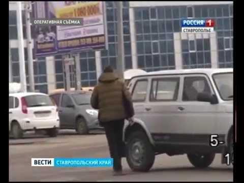 Директор кисловодского техникума восстановлен в должности