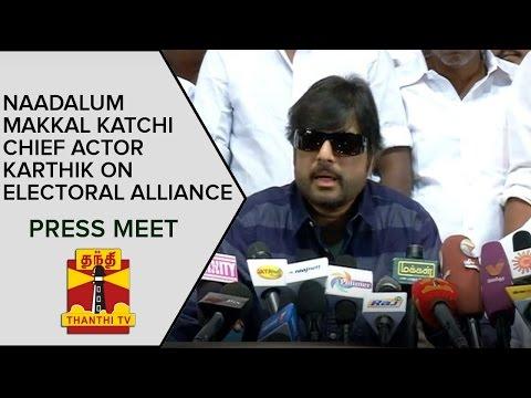 Naadaalum-Makkal-Katchi-chief-Actor-Karthik-on-Electoral-Alliance-Press-Meet--Thanthi-TV