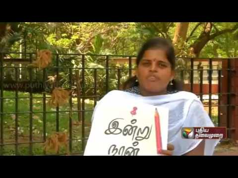 Oath-for-the-day--Ner-Ner-Theneer-09-04-2016-Puthiya-Thalaimurai-TV
