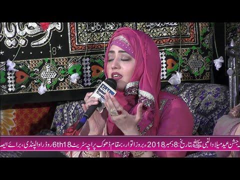 Part 3 Mehfil e Naat (Females) At Dhoke Paracha 6th Road Rawalpindi 2018 Naat khwan Azam Waheed