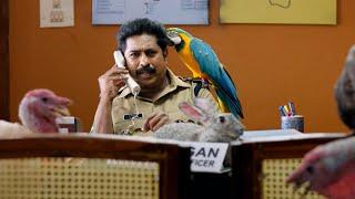 Panchavarnnathatha | Is this police station or zoo? | Mazhavil Manorama