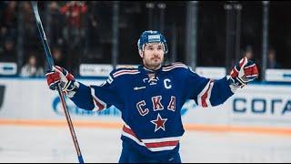 Ilya Kovalchuk 2016/2017 KHL