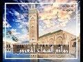 من روائع السماع المغربي البوتشيشي  : صلي يا سلام على الوسيلة