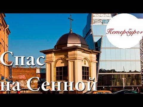 Храмы епархии лавры
