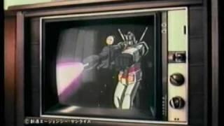 CM機動戦士ガンダムめぐりあい宇宙PS2釈由美子上戸彩