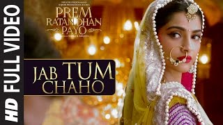 """Jab Tum Chaho"" Full VIDEO Song 