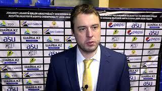ОЧРК 2019/2020 Пресс-конференция ХК «Темиртау» - ХК «Арлан», игры № 212, 217