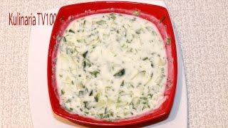 Холодный Суп. Рецепт Холодного Супа для Похудения